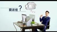 电商平台广告