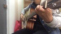 我真的受伤了 吉他弹唱
