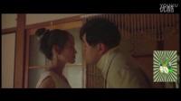 韩国电影《爱的成人式》精彩激情片段_标清