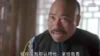李连杰 动作系列 中南海保镖 高清全集