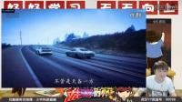 小宇热游直播:gta5版速度与激情7