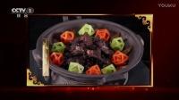 桃园牛肉 170414 美女畅谈三国美食文化