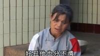云南山歌剧:婆媳过招 01