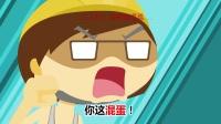 《嗨小冷》第七季:男人吃避孕药有用吗?146