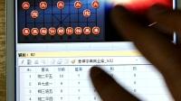 象棋字典手机软件56核功能
