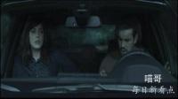 4分钟看完西班牙惊悚电影《看不见的客人》男人偷情的下场!