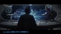 《星球大战8最后的绝地武士》首曝预告 蕾伊拜师天行者