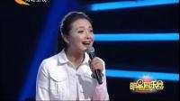 阳光女人孙茜的美丽人生 明星同乐会 20170414