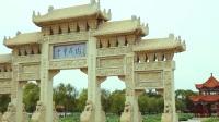 华侨城·南戴河国际娱乐中心4.29试营业,邀你共赴狂欢之约!