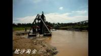 采金船|挖沙淘金船|链斗式挖沙淘金船视频15163648878 (12播放)