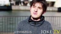 日本人如何评价中国人?(隐藏中国人身份采访到的真实回答)