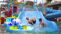 林州万泉湖景区水上项目
