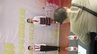 红色万源集体比赛视频