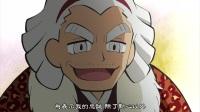 [Nobunaga no Shinobi][28]