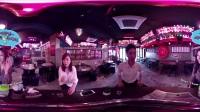 VR全景-在酒吧灌美女酒会发生什么?