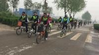 大行 郑州 灵动单车俱乐部415单车文化节活动视频