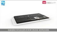 苹果8iPhone8