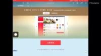 海马苹果助手软件介绍,别问我是怎么知道的。链接戳这里→http://www.haima.me/ipad.html?c=sj