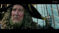2017《加勒比海盗5》预告2