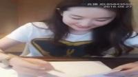 女神刘亦菲直播首秀,有点害羞哟