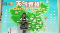 陈妤乐-天气预报