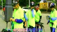 铁骑单车周六骑行绿道观摩助威首届环绿道单车比赛