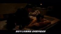 《白鹿原》片段:张雨绮裸背让吴刚擦药