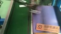 Delta机器人应用于退热贴.mp4