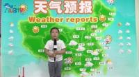 吴俊睿-天气预报