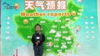 陈裕欣-天气预报