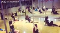 钢管舞培训学校 地铁蜀汉路钢管舞职业培训学校