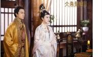 大唐荣耀2开播,观众不买账.wmv