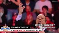 WWE2017【RAW 0327】战神高柏赛前给大布一个下马威