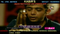 Crime Patrol – Satark 15 April 2017 hindi movie 2017 tamil telugu malayalam