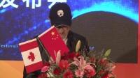 蒙特利尔国际电影节启动中国官网 将永久保留中国电影单元 170417
