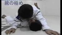 中井佑树·柔术入门.mp4