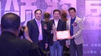 金科陶瓷荣获2017年仿古砖十大品牌荣誉