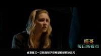 3分钟看完美国高能恐怖电影《坠入地狱》女生找男友一定要谨慎!
