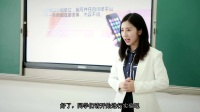 主题班会(视频)