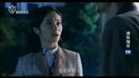 浪花淘尽 第18集 海顿 颜丹晨 战争剧