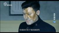 浪花淘尽 第16集 海顿 颜丹晨 战争剧