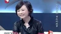 杨洁讲述《西游记》拍摄背后的故事