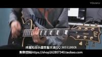 ESP LTD EC-1000VB复古磨砂哑光穿体高性价比韩产进口电吉他试听欣赏