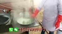 生日快乐 /防手工圆形凉皮机价格多少钱一斤/万宁
