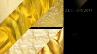 「古『金』中外 – 黄金艺术珍品展」