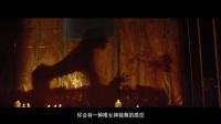 【电影天下】10 十大性感女反派.mp4