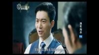 浪花淘尽 第11集海顿 颜丹晨 战争剧