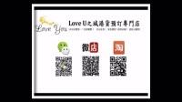 Love U之城港貨預訂專門店_whoo后拱辰最新款水妍三件套套装