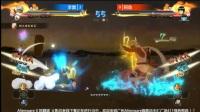 Alienware X 格闘家《火隐忍者 终极风暴4 》线下赛 李雷[L] vs 阿鱼[L](决赛RESET)