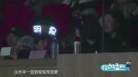 """第20170418期:卓伟曝吴亦凡称前队友""""猪头""""    《择天记》鹿晗洗澡戏引尖叫"""